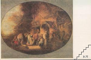 Государственный музей изобразительных искусств имени А. С. Пушкина. Живопись (Допълнителна снимка 2)