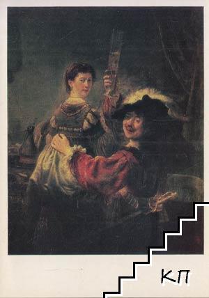 Дрезденская картинная галерея (Допълнителна снимка 1)