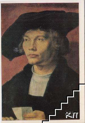 Дрезденская картинная галерея (Допълнителна снимка 2)