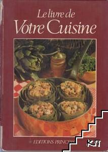 Le livre de Votre Cuisine