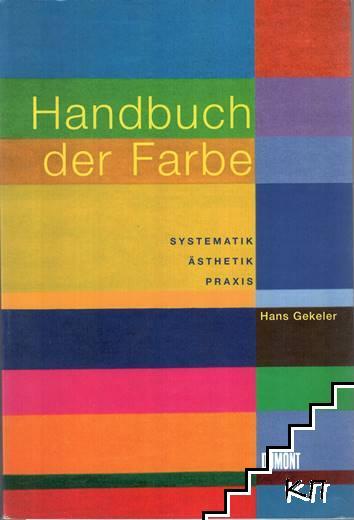 Handbuch der Farbe