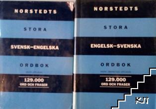 Norstedts stora svensk-engelska / engelsk-svenska ordbok