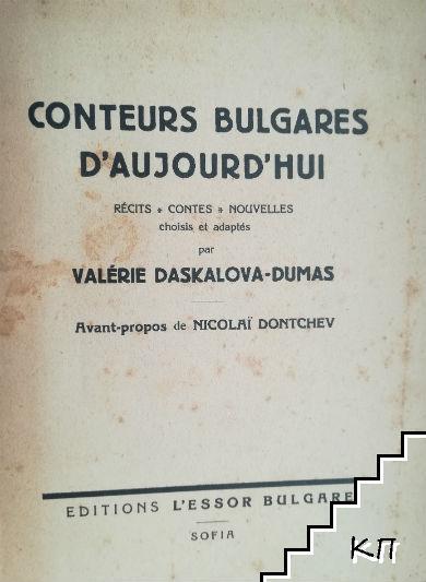 Conteurs Bulgares D'Aujourd'hui