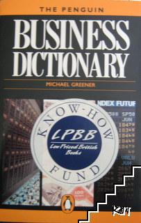 Business dictionary