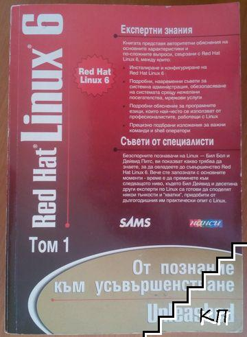 Red Hat Linux 6. Том 1: Unleashed
