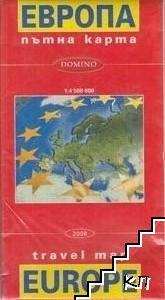 Европа - пътна карта