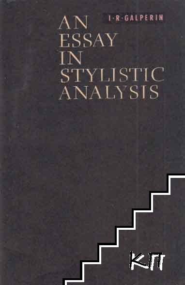 An essay in stylistic analysis