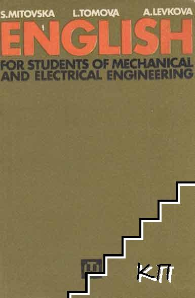 English for students of mechanical and electrical engeneering