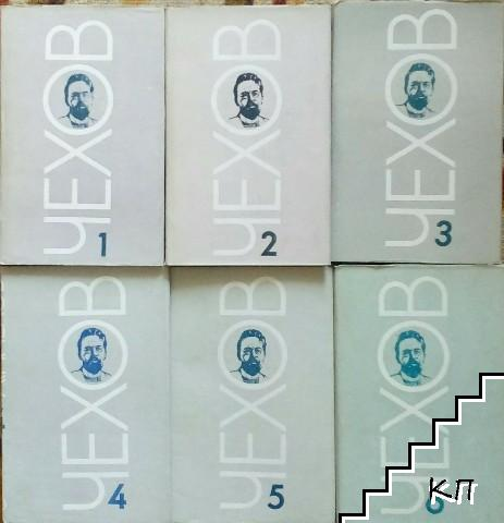 Избрани творби в осем тома. Том 1-6