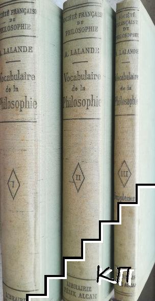 Vocabulaire technique et critique de la philosophie. Tome 1-3