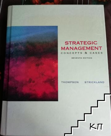 Strategic Management - Concepts and Cases