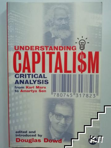 Understanding Capitalism