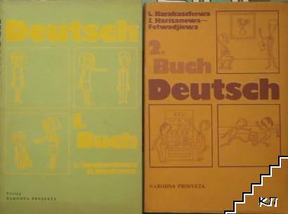 Deutsch. Buch 1-2