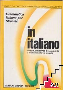 In Italiano. Grammatica italiana per Stranieri