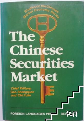 The Chinese Securities Market