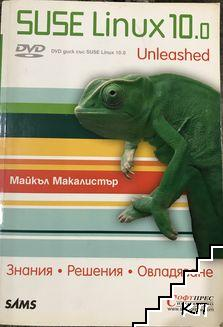 Suse Linux 10.0 Unleashed