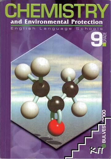 Chemistry ang enviromentel protection for 9. Grade