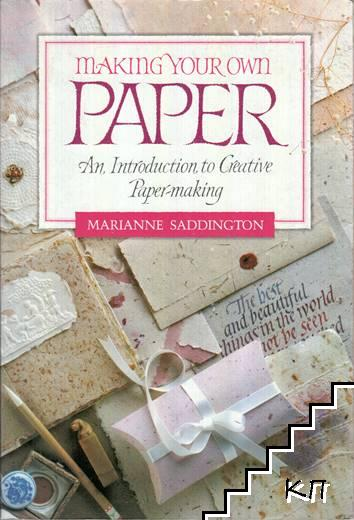Making Your Own Paper