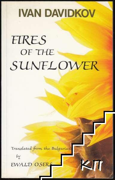 Fires of the Sunflower