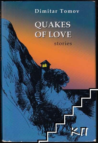 Quakes of Love
