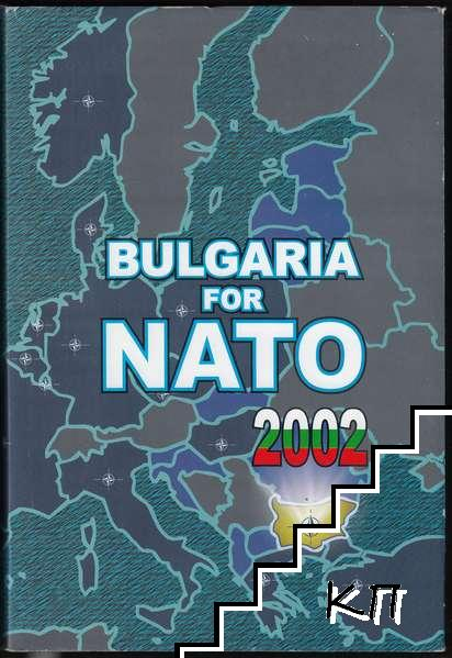 Bulgaria for NATO 2002