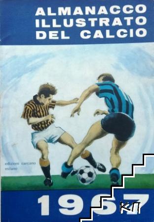 Almanacco Illustrato del Calcio 1967