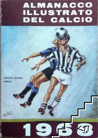 Almanacco Illustrato del Calcio 1968