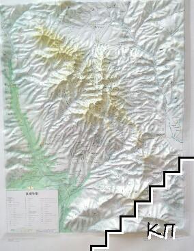 Пирин - релефна карта