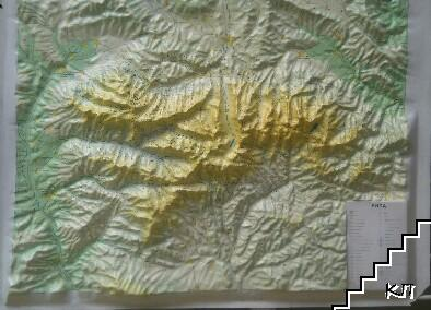 Рила - релефна карта