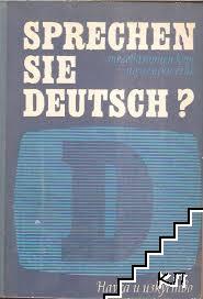 Sprechen Sie Deutsch? Teil 1