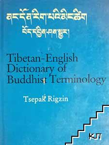 Tibetan-English dictionary of Buddist terminology