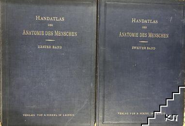 Handatlas der anatomie des menschen. Band 1-2