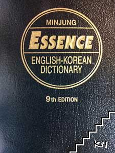 English-Korean Dictionary