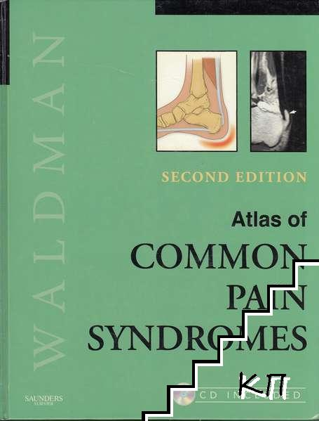 Atlas of Common Pain Syndromes: CD-ROM Included