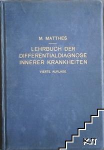 Lehrbuch der Differentialdiagnose Innerer Krankheiten