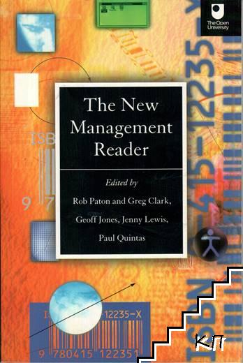 The New Management Reader