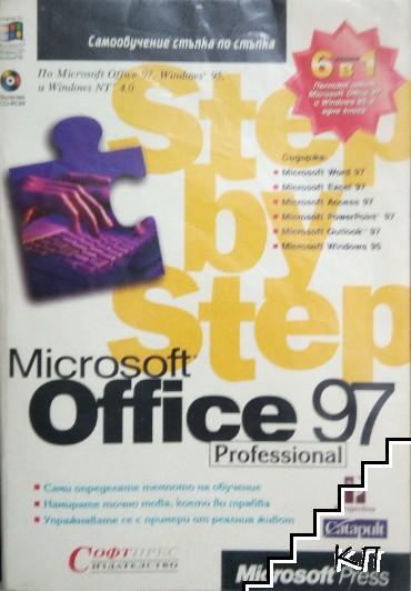 Microsoft office 97 Professional 6-B-1