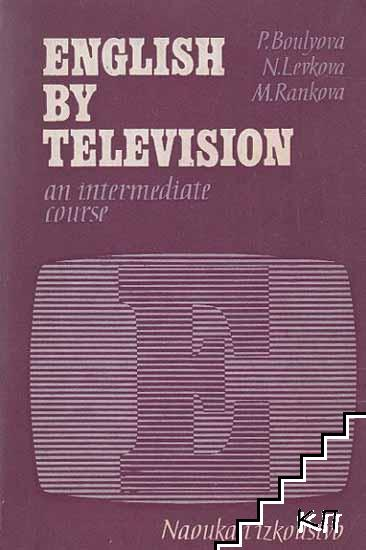 English by television. An intermediate course