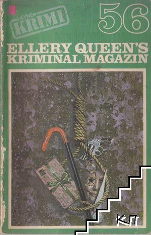 Ellery Queen's kriminal magazin
