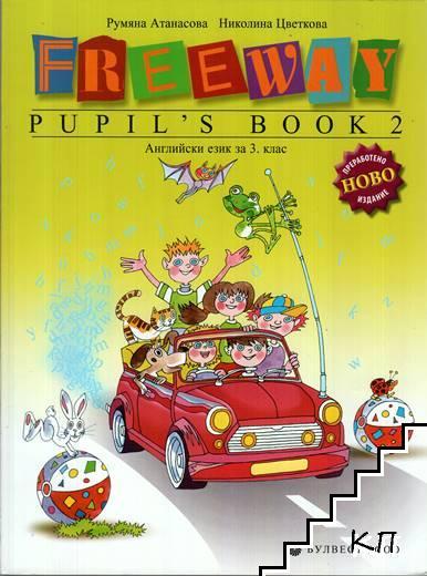 Freeway. Pupil's book 2. Английски език за 3. клас