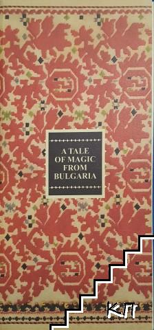 A tale of magic from Bulgaria