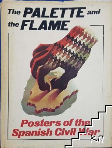 The palette and the flame