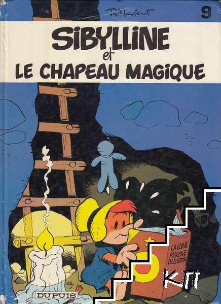 Sibylline et le Chapeau magique № 9