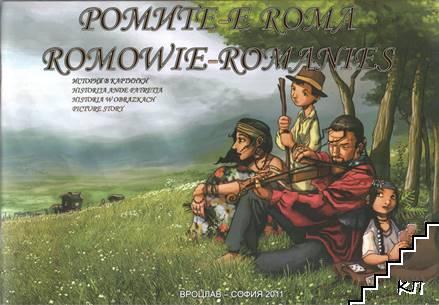 Ромите. E Roma. Romowie. Romanies