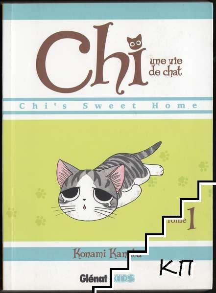 Chi - une vie de chat. Tome 1
