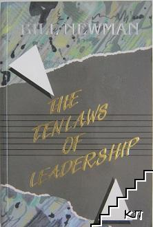 The Ten Laws of Leadreship