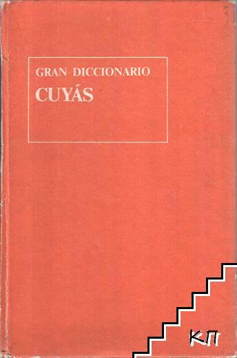 Gran diccionario Cuyás. Inglés-Español