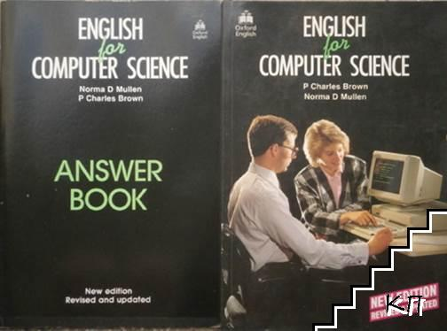 English for Computer Science / English for Computer Science. Answer Book