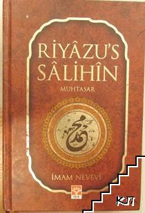 Riyazu's Salihin Muhtasar