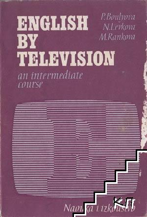 English by television. Part 1-2